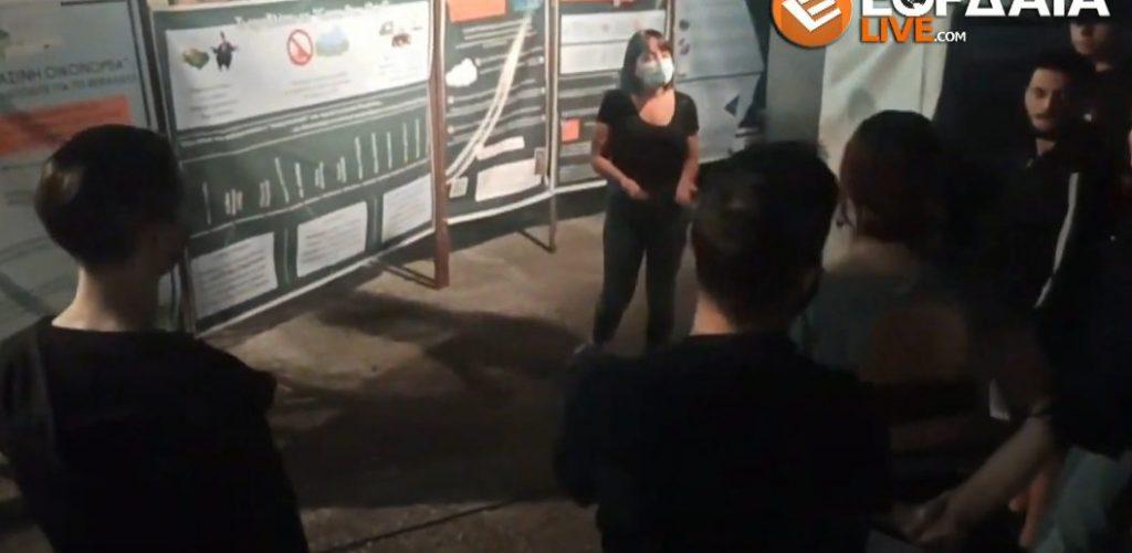 eodaialive.com: Πτολεμαΐδα: Με επιτυχία ξεκίνησε η πρώτη μέρα του ΦΕΣΤΙΒΑΛ ΚΝΕ – ΟΔΗΓΗΤΗ (βίντεο)