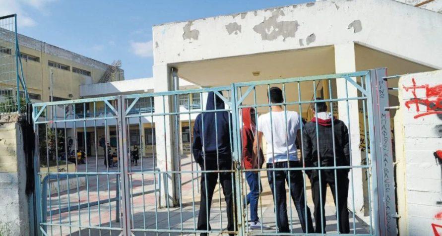 Λουκέτα σε πολλά σχολεία της χώρας λόγω καταλήψεων! Το υπουργείο απάντησε με τηλεκπαίδευση και… απουσίες