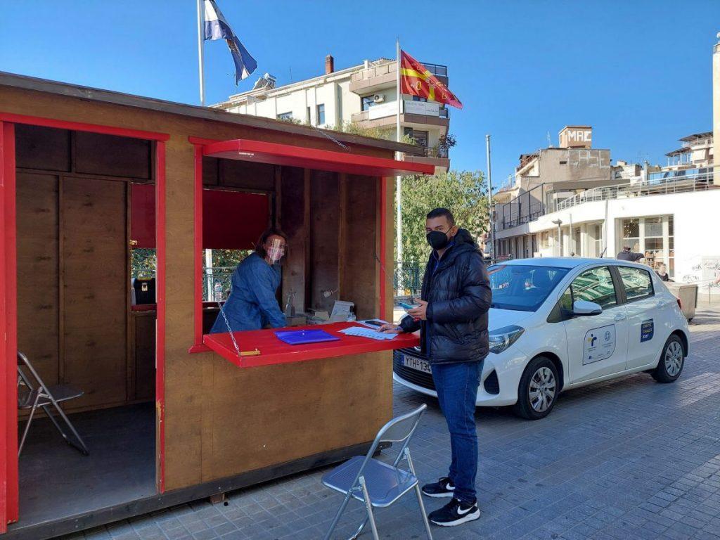 Δήμος Κοζάνης: Τα σημερινά αποτελέσματα των rapid tests στην κεντρική πλατεία