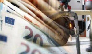Επίδομα θέρμανσης: Πώς ο ταχυδρομικός κώδικας καθορίζει το ποσό - Ο σχεδιασμός του ΥΠΟΙΚ για τις πληρωμές