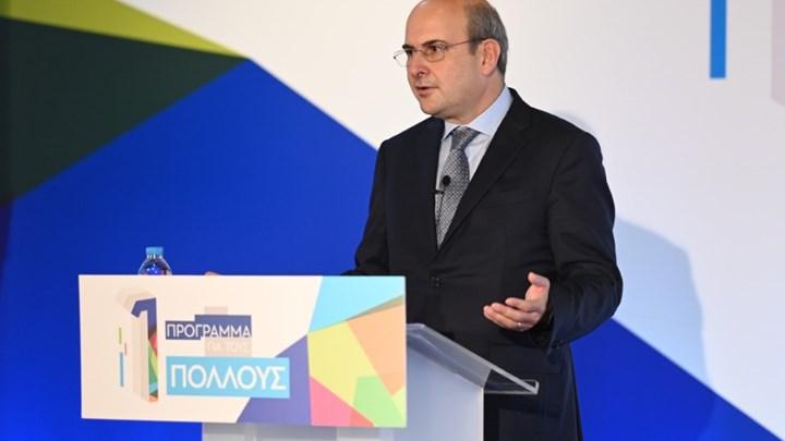 Πρόγραμμα για τους Πολλούς: Πόροι 2,6 δισ. ευρώ από το Ταμείο Ανάκαμψης - Όλα όσα είπε ο Χατζηδάκης
