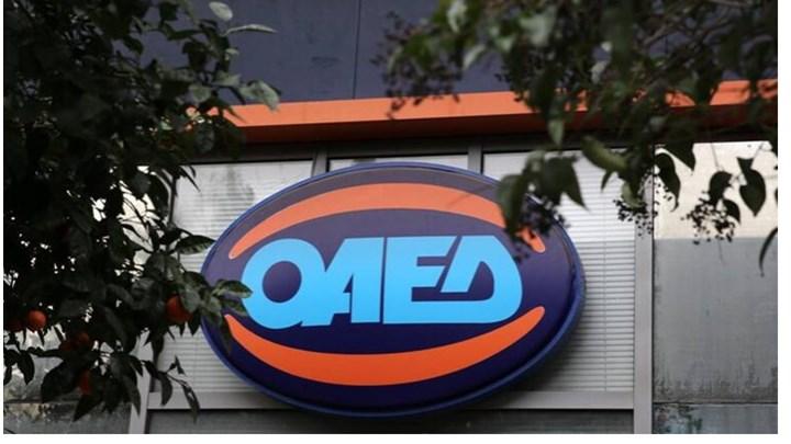 Πρόγραμμα ΟΑΕΔ - Amazon για 1.000 ανέργους: Μέχρι πότε μπορείτε να υποβάλετε αίτηση