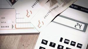 Επιστρεπτέες προκαταβολές: Έρχεται ο λογαριασμός - Ποιοι και πόσα θα πρέπει να επιστρέψουν