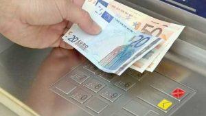 Αναδρομικά: Όλες οι πληρωμές έως το τέλος του έτους - Σε ποιους θα καταβληθούν σε δύο εβδομάδες