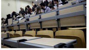 Μετεγγραφές φοιτητών: Πότε ξεκινούν οι e-αιτήσεις