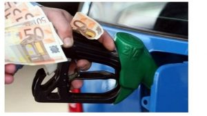 Έρχεται online έλεγχος της αγοράς καυσίμων - 'Oλες οι λεπτομέρειες