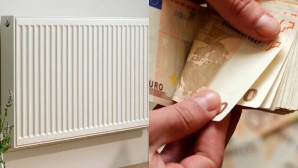 Επίδομα θέρμανσης: Τι αλλαγές έρχονται στα εισοδηματικά κριτήρια