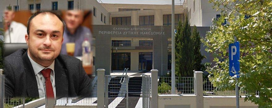 Δ. Μακεδονικά : Υπογραφή 7 Προσκλήσεων, προϋπολογισμού 42,75 εκ. ευρώ για τη χρηματοδότηση Μελετών ανάπτυξης