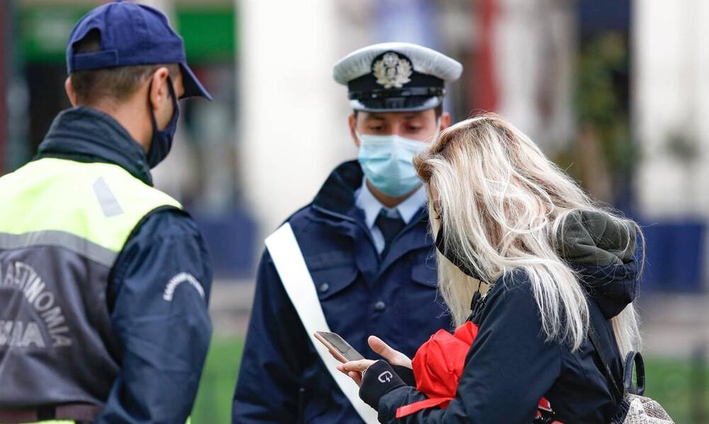 Κορωνοϊός: 338 πρόστιμα και μία σύλληψη την Τετάρτη-Αναλυτικά στοιχεία