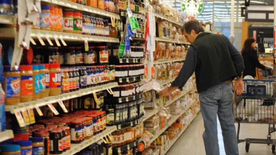 Σούπερ μάρκετ: Περιμένουν μείωση πωλήσεων λόγω ανατιμήσεων