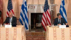 Εντολή ΗΠΑ για ένταξη των Σκοπίων στην Ευρωπαϊκή Ένωση!