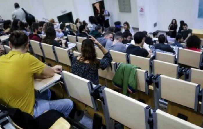 Με εμβολιασμούς και μέτρα δημόσιας υγείας θα επιστρέψουν οι φοιτητές στα πανεπιστήμια