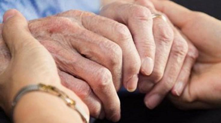 Πτολεμαΐδα : Ζητείται Κυρία για φύλαξη ηλικιωμένου